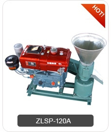 Small Wood Pellet Mill ZLSP-120A